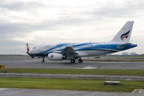 Bangkok Air posts net loss of B157m