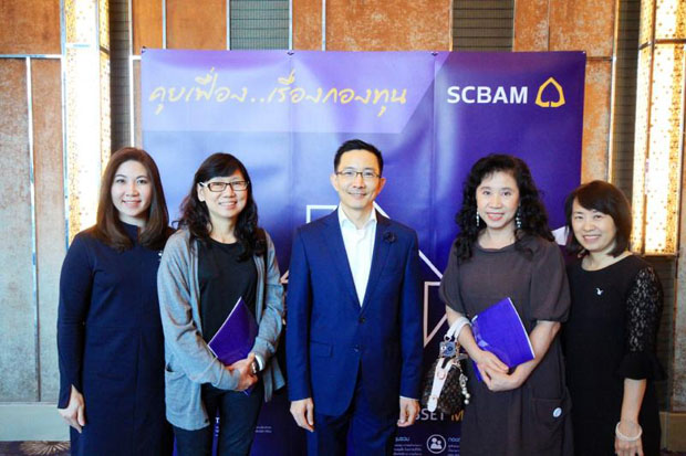 SCBAM launches AI fund