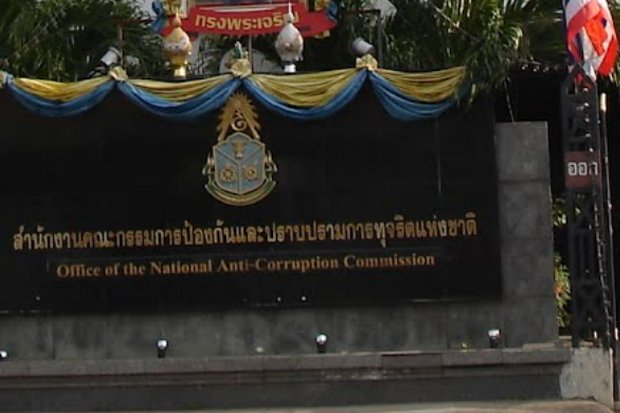 Probes into 2 Thaksin cases nearly done