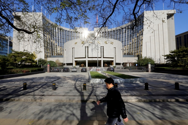 China reins in asset managers