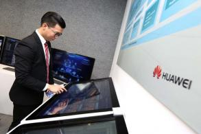 Huawei to build cloud data centre in eastern corridor