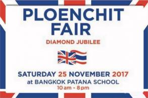 A traditional fair that is fit for a queen