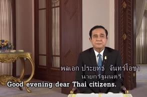 Cabinet rejig is govt's 'last chance to inspire'