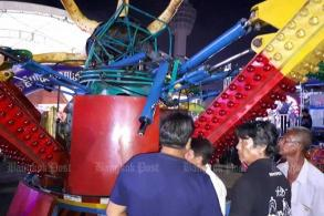 15 injured in fair ride collapse