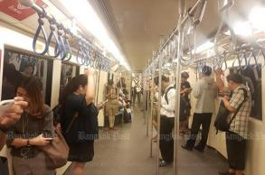 MRT removes seats on trains