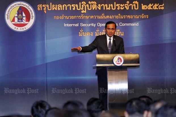 'Super board' will combat security risks | Bangkok Post: news