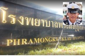 Army hospital to return brain