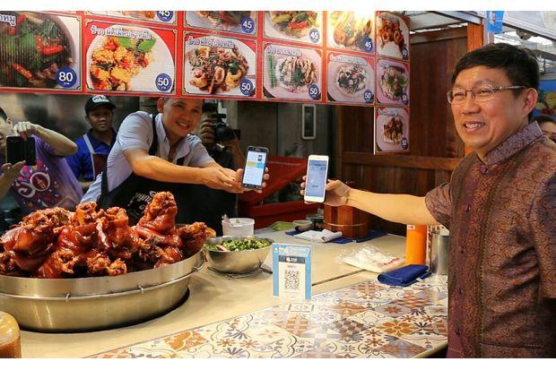 QR-code food centre launched in Khon Kaen