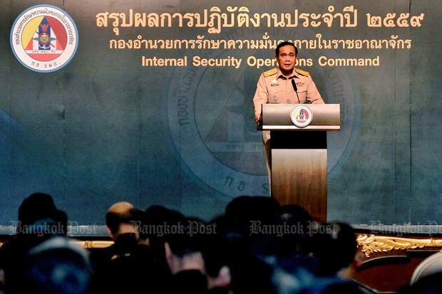 Isoc defends  new internal  security move