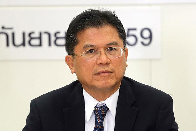 KBank: Minimum 3.9% GDP growth