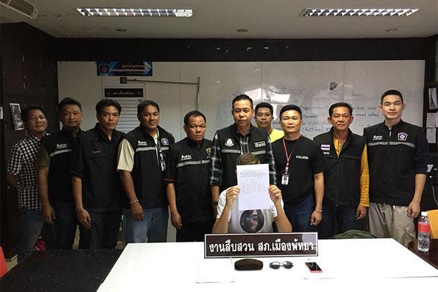 www.bangkokpost.com/media/content/20171201/c1_1370551_171201142921_620x413.jpg