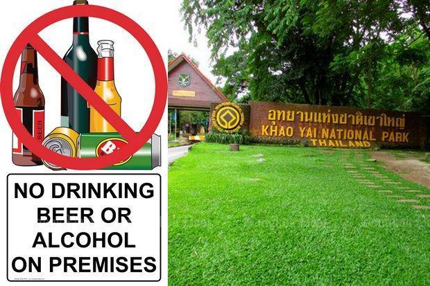 Beer fear | Bangkok Post: learning