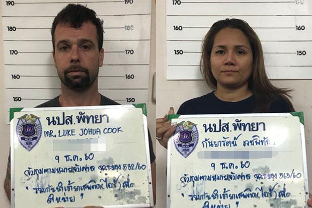 Australian Hells Angels bikie arrested for smuggling 'ice'   Bangkok