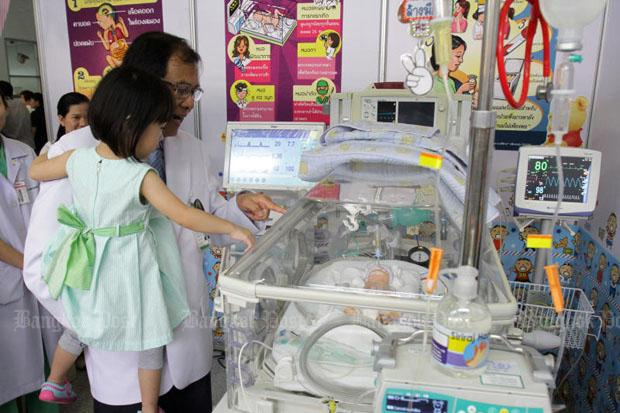 Technology, medical gear lead rising stars | Bangkok Post: business