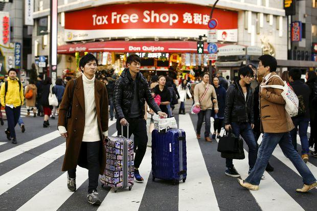 Japan approves 2018 tax reform package | Bangkok Post: business