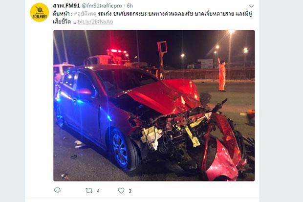 One killed, 13 hurt in expressway crash | Bangkok Post: news