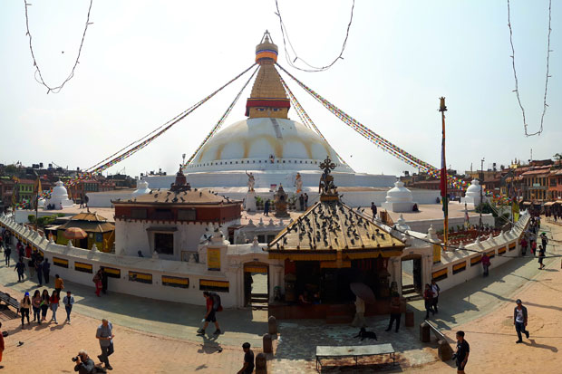 Kathmandu getaway