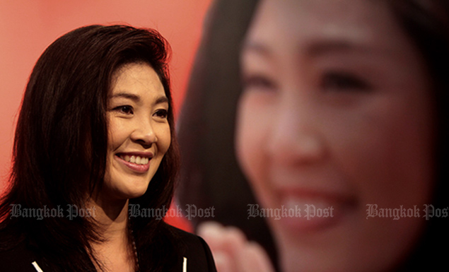 Catch Yingluck if you can