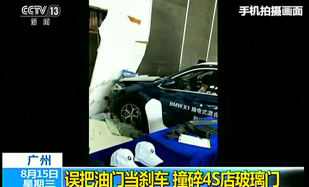 Chinese driver smashes into car dealership