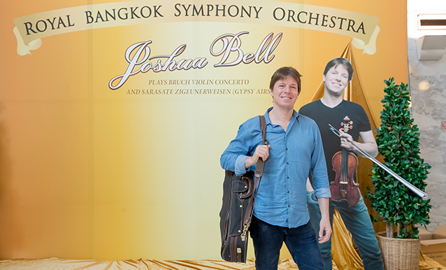 Violinist Joshua Bell with RBSO