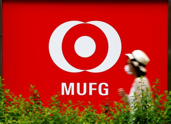 Discussion stirs around Mitsubishi UFJ Financial Group, Inc. (NYSE:MTU) this week; here is what analysts are saying