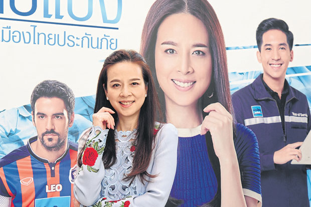 Muang Thai aims to up premiums by 10%