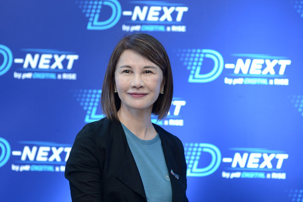 PTT seeks digital advantage