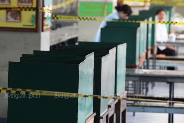 Election bill delay condemned