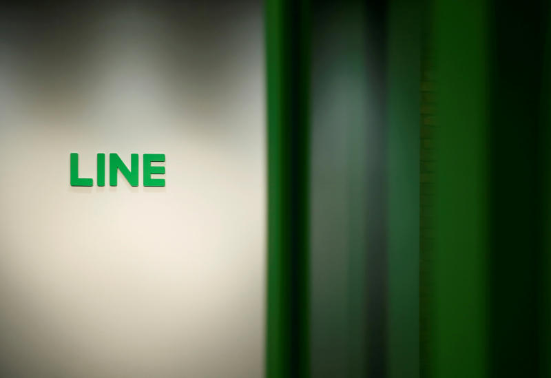 Japan's Line to launch cryptocurrency exchange