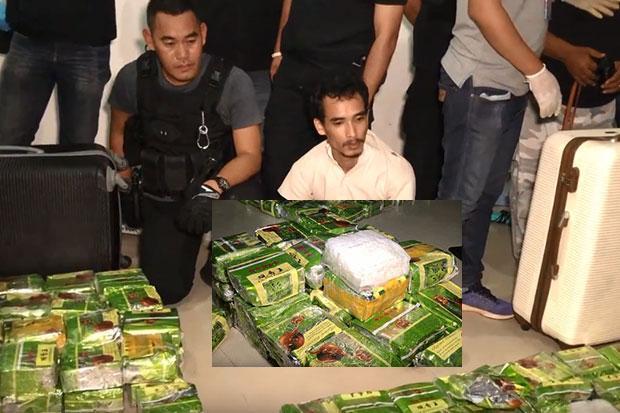 Major drug suspect caught, 123kg of 'ice' seized | Bangkok ...