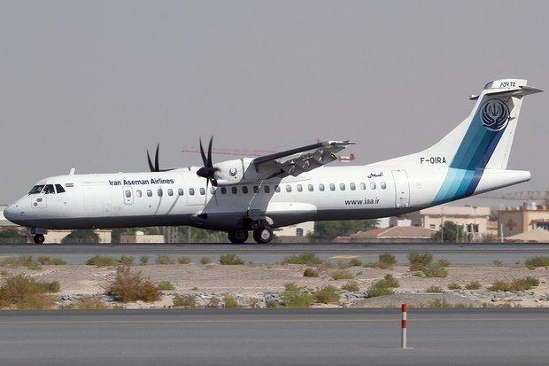 Restored Iran plane crashes, kills 65 | Bangkok Post: news
