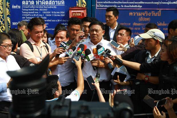 Closure | Bangkok Post: learning