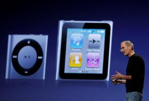 Jobs' pre-Apple job application could fetch $50,000