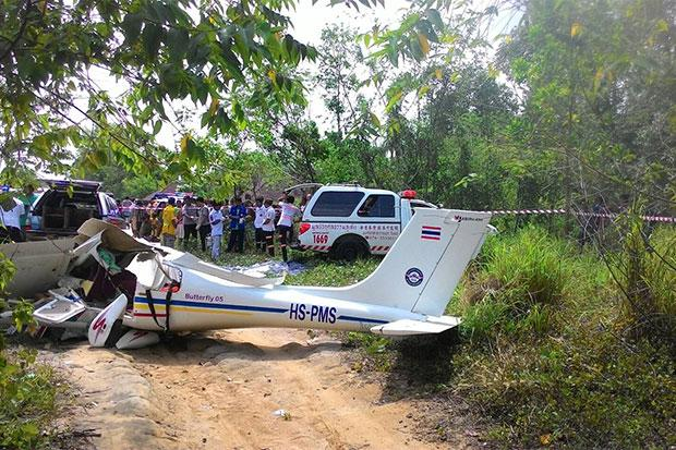 Phuket Plane Crash Kills 2