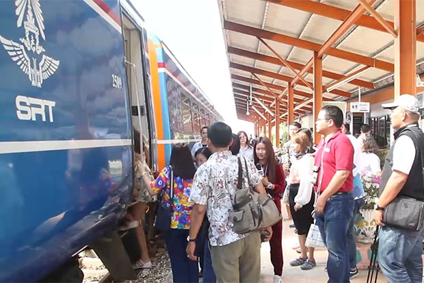 Bangkok-Pattaya special train makes debut