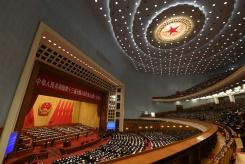 China widens Xi's corruption crackdown   Bangkok Post: news