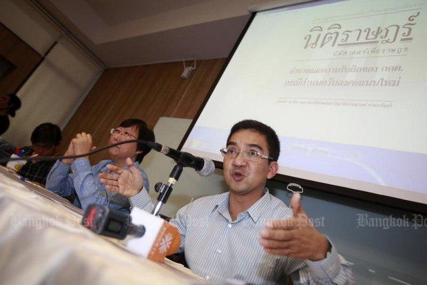 Nitirat head denies 'young blood' links | Bangkok Post: news