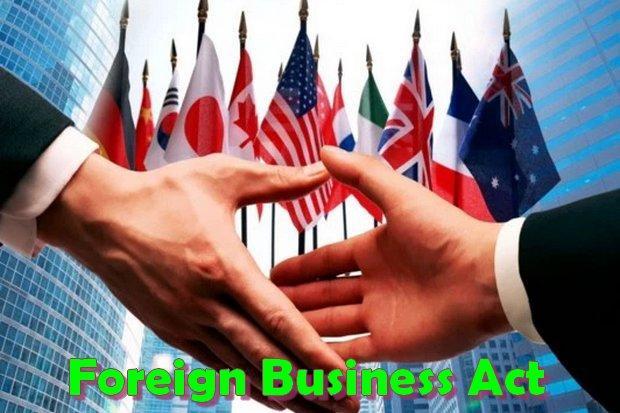 FBA upgrades under review | Bangkok Post: business