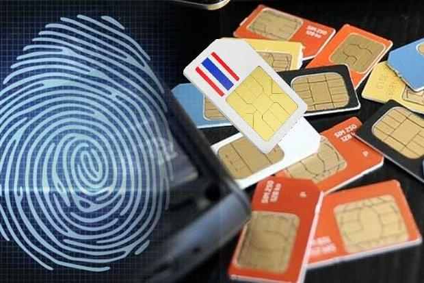 Plan calls for mandatory re-registration of all SIM cards | Bangkok Post: news