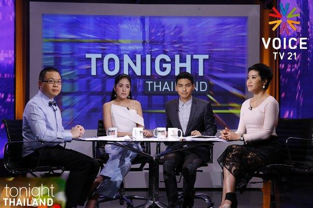 Voice TV to challenge NBTC ban on talk show | Bangkok Post: news
