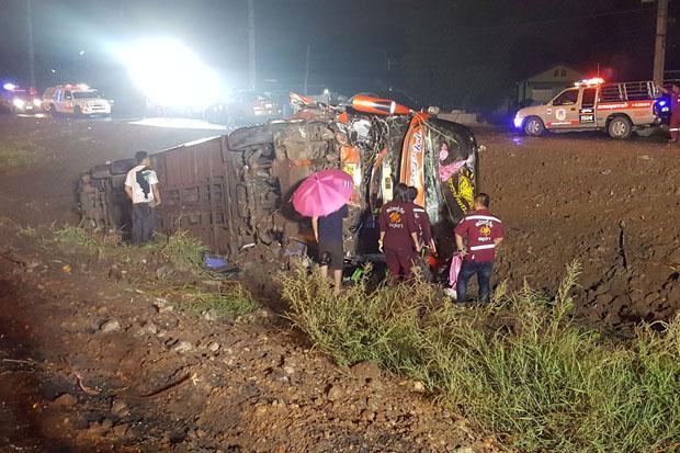 Students injured when tour bus runs off road   Bangkok Post: news
