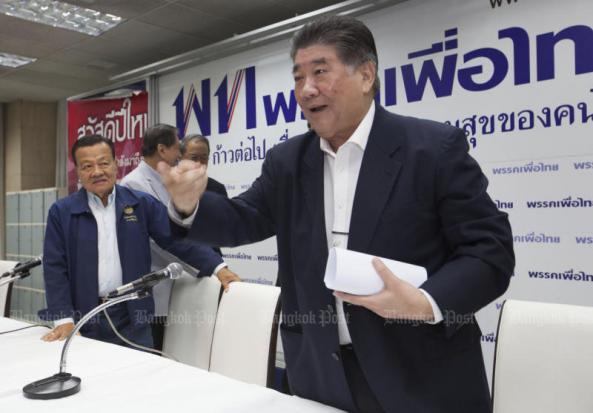 Scrap political ban, parties urge | Bangkok Post: news