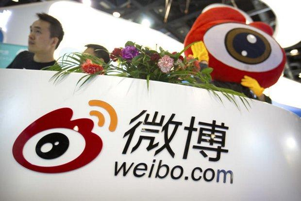 China's Weibo forced to back down over gay ban | Bangkok Post: news