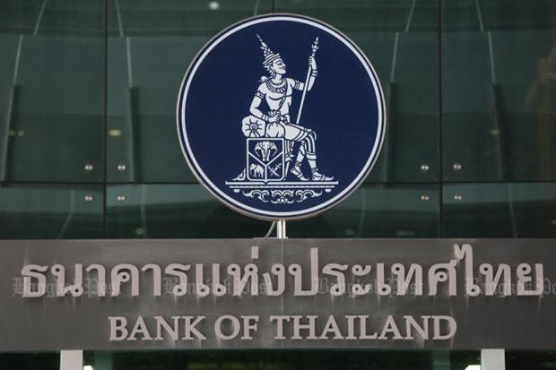 BoT tells e-money services to register