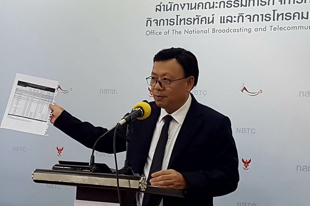 Lame-duck NBTC board to get Section 44 approval