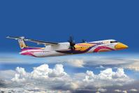German held for 'bomb' comment on Nok Air plane