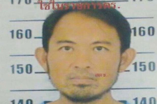 Hat Yai dorm owner held in rape of student   Bangkok Post: news