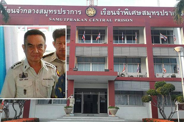 Samut Prakan prison chief transferred | Bangkok Post: news