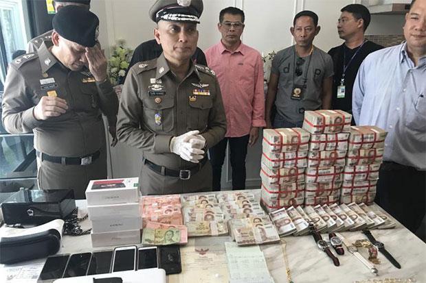 Police seize B21m in 'Magic Skin' cosmetics sweep