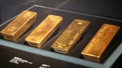 Finally home, Bundesbank's gold goes on show | Bangkok Post: news